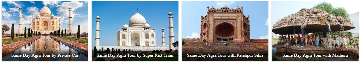 same day agra tour packages 1